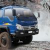 Xe ben Thaco Forland FD850 4WD chinh phục mọi địa hình hiểm trở