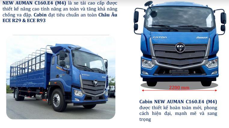 new aoman c160 - e4